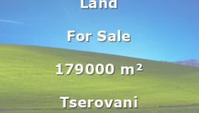 იყიდება მიწა
