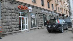 Satılık 100 m²  İşyeri in Saburtalo
