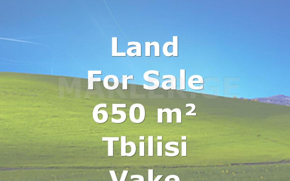 იყიდება მიწა ვაკეში  ცხვედაძის ქუჩაზე