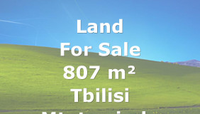 Продается Земля на Мтацминда