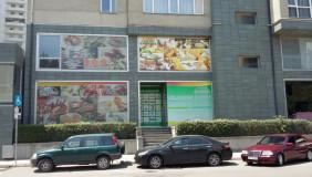 Продается или Сдаётся 312 m² площадь Коммерческая площадь в Исани