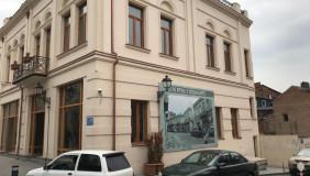 Продается 180 m² площадь Коммерческая площадь в Чугурети