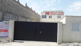 იყიდება 1100 m² ფართობის კომერციული ფართი საბურთალოზე