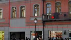 Продается или Сдаётся 500 m² площадь Коммерческая площадь в Чугурети
