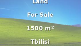 Продается Земля в Надзаладеви