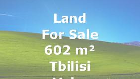 Продается Земля в Ваке