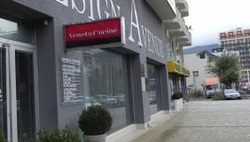 Сдаётся 450 m² площадь Коммерческая площадь на Сабуртало
