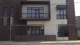 Satılık 350 m²  İşyeri in Nadzaladevi