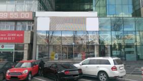 Продается 838 m² площадь Коммерческая площадь в Чугурети