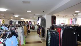 Продается 5 комнатная  Офис на Сабуртало