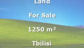 Продается Земля на Сабуртало