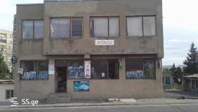 Продается 150 m² площадь Коммерческая площадь в Самгори
