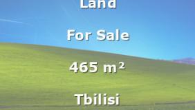 იყიდება მიწა ვაკეში
