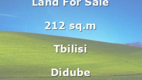 Продается Земля в Дидубе