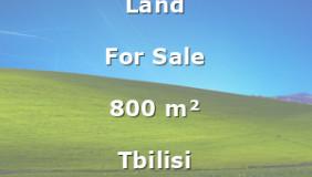 Продается Земля