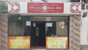 Продается 55 m² площадь Коммерческая площадь в Чугурети