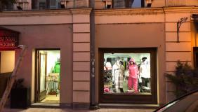 Продается 100 m² площадь Коммерческая площадь в Чугурети