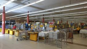 Kiralık 2800 m²  İşyeri in Isani