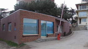 ქირავდება 100 m² ფართობის კომერციული ფართი ვაკეში