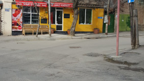 Сдаётся 50 m² площадь Коммерческая площадь в Надзаладеви