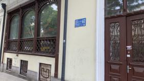 Продается 627 m² площадь Коммерческая площадь в Чугурети