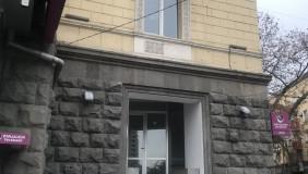 Satılık 5   Büro & Ofis in Vake