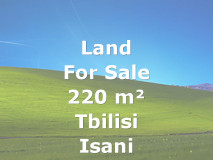 For Sale 220 sq.m. Land in 300 Aragveli st.
