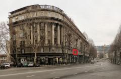 Satılık 103 m² Apartman Dairesi in Rustaveli ave.