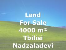 For Sale 4000 sq.m. Land  near the Tbilisi sea