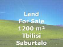 For Sale 1200 sq.m. Land  in Didi digomi dist.