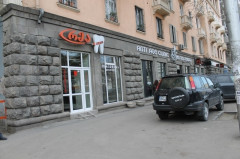 For Rent 100 sq.m. Commercial space on Kostava st.