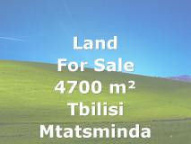 Продается 4700 кв.м. Земельный участок в Цавкиси