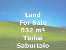For Sale 532 sq.m. Land in Nutsubidze st.