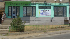 For Sale 100 sq.m. Commercial space in Dzotsenidze st.