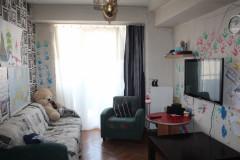 Satılık 110 m² Apartman Dairesi in Kipshidze st.