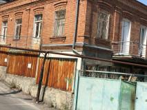 Продается 360 кв.м. Дом в Сабуртало