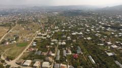 For Sale 1800 sq.m. Land  in Digomi village