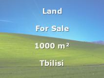 Продается 1000 кв.м. Земельный участок на Озере Лиси